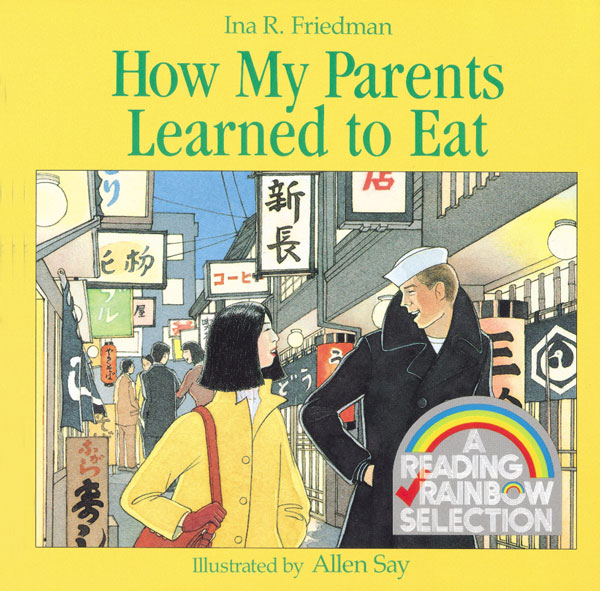How My Parents Learned to Eat-9780395442357