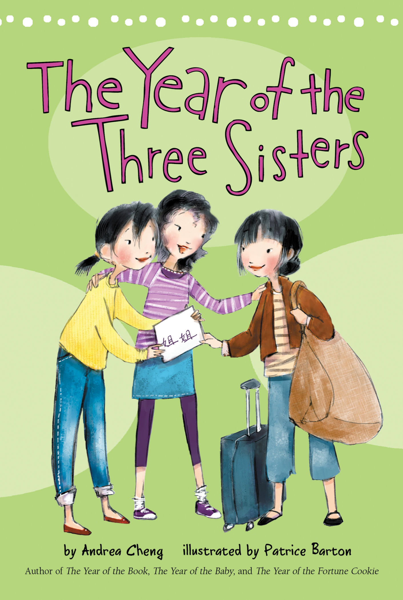 The Year of the Three Sisters-9780544668492