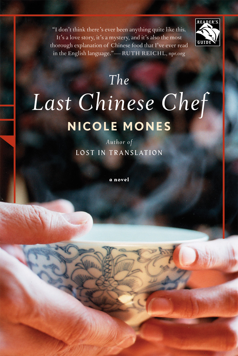 The Last Chinese Chef-9780547053738
