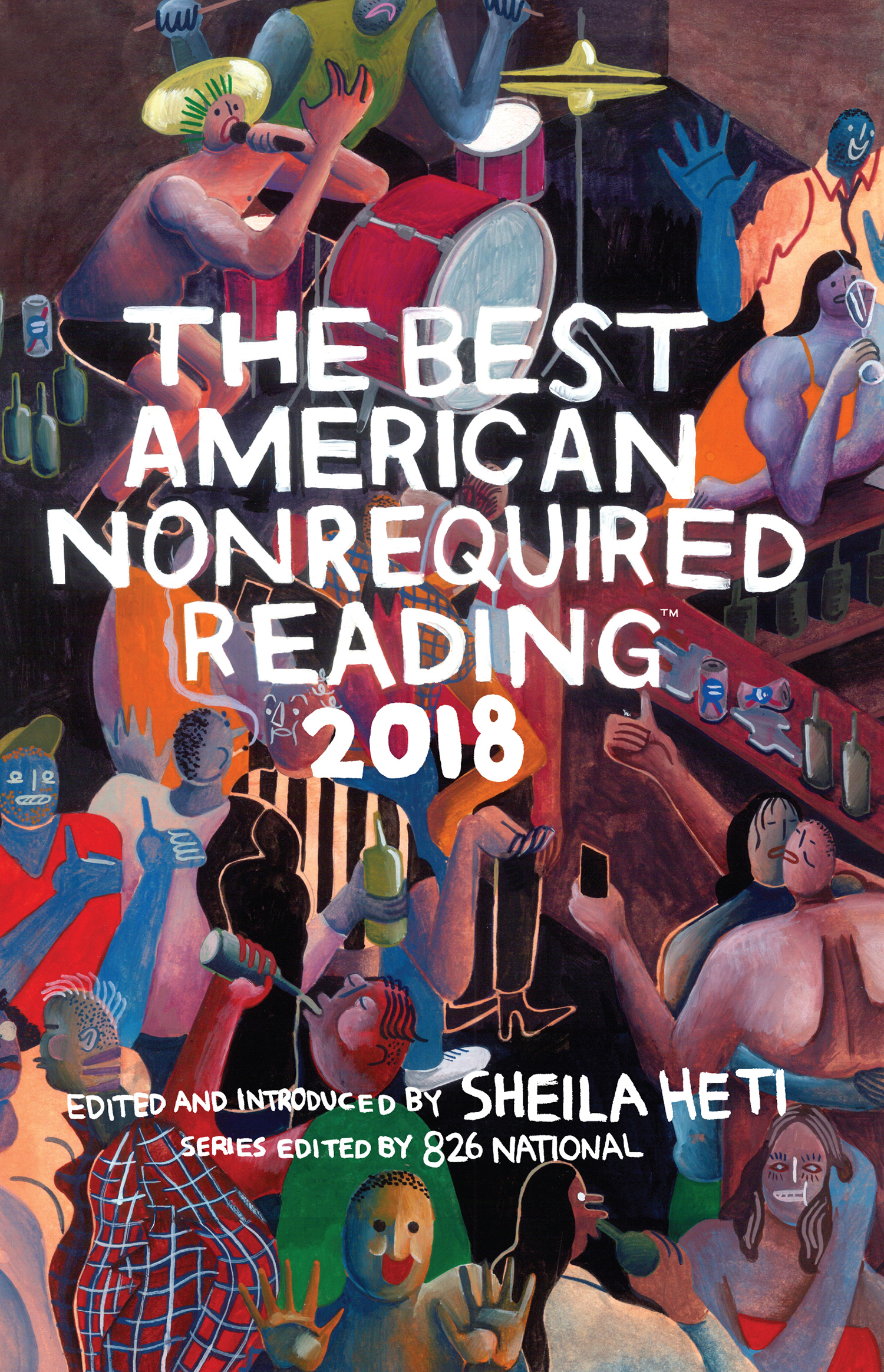 The Best American Nonrequired Reading 2018-9781328465818