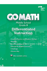 Go Math!  Differentiated Instruction Resource Grade 8-9780544066366
