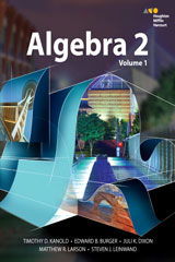 HMH AGA Algebra 2  Hybrid Classroom Package 5-year (print/digital for 75 students)-9780544505322