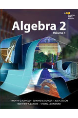 HMH Algebra 2 5 Year Teacher Resource Package-9780544505384