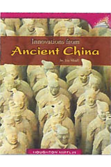 Journeys Leveled Readers  Individual Titles Set (6 copies each) Level Y Innovations from Ancient China-9780547091273