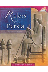 Journeys Leveled Readers  Individual Titles Set (6 copies each) Level Y Rulers of Persia-9780547299327
