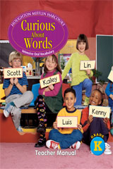 Journeys  Curious About Words Teacher Manual Grade K-9780547327464