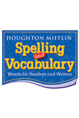 Houghton Mifflin Spelling and Vocabulary  Teacher's Resource Blackline Masters Grade 1-9780618492145