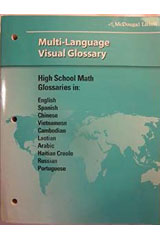 Holt McDougal Larson High School Math  Multi-Language Visual Glossary-9780618736867