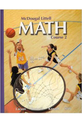 McDougal Littell Math Missouri Student Edition Course 2-9780618888139