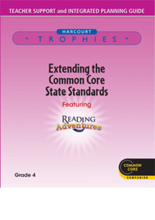Trophies CommonCore