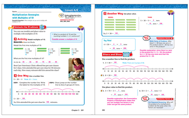 math worksheet : go math! elementary and middle school math curriculums : Go Math Worksheets