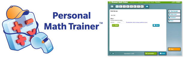 Personal Math Trainer - Screen Shot