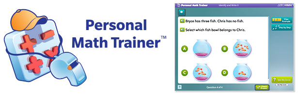 Personal Math Trainer - Screen with Math Question