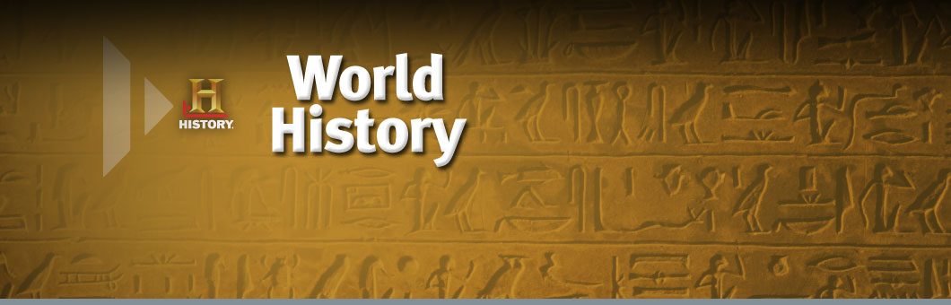 Holt McDougal World History Textbooks For Middle School
